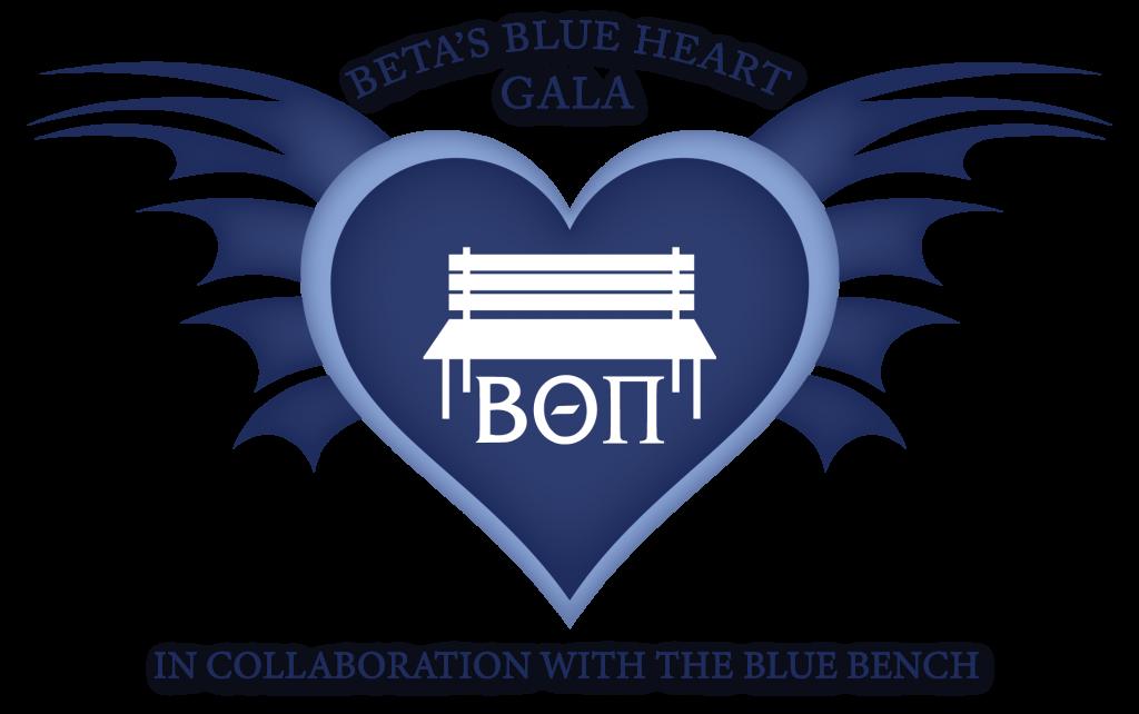 Blue Heart Gala Logo 2020